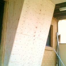 Bretts Home Woody wall